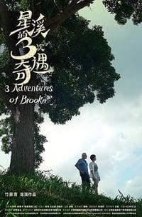 Three Adventures of Brooke (2018)