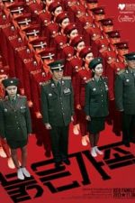 Nonton Film Red Family (2013) Subtitle Indonesia Streaming Movie Download