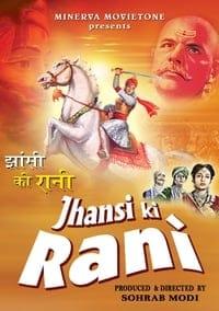 Jhansi Ki Rani (1953)