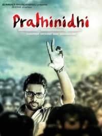 Prathinidhi (2014)
