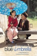Nonton Film The Blue Umbrella (2005) Subtitle Indonesia Streaming Movie Download