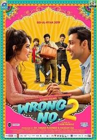 Wrong No. 2 (2019)
