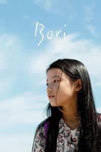 Bori (2018)