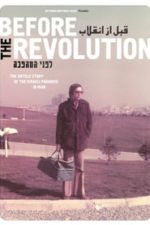 Nonton Film Before the Revolution (2013) Subtitle Indonesia Streaming Movie Download