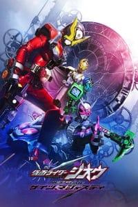Kamen Rider Zi-O NEXT TIME: Geiz, Majesty (2020)