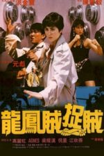 Nonton Film License to Steal (1990) Subtitle Indonesia Streaming Movie Download