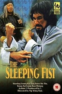 Sleeping Fist (1979)