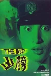 The Imp (1981)