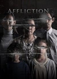Affliction (2021)