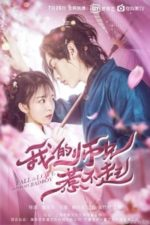Nonton Film Fall in Love with My Badboy (2020) Subtitle Indonesia Streaming Movie Download