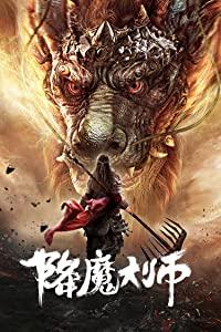 The Conqueror (2019)