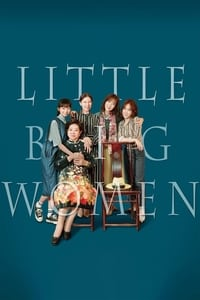 Little Big Women (2020)
