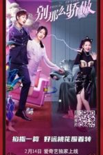 Nonton Film Proud of Love (2021) Subtitle Indonesia Streaming Movie Download