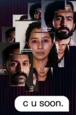 Nonton Film C U Soon. (2020) Subtitle Indonesia Streaming Movie Download