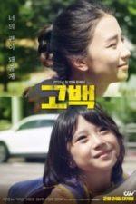 Nonton Film Go Back (2021) Subtitle Indonesia Streaming Movie Download