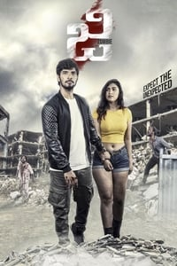 Nonton Film G-Zombie (2021) Subtitle Indonesia Streaming Movie Download