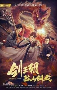 Sword Dynasty Fantasy Masterwork (2020)