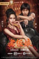 Nonton Film Queen of Triads 2 (2021) Subtitle Indonesia Streaming Movie Download