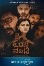 Nonton Film Manne No 13 (2020) Subtitle Indonesia Streaming Movie Download