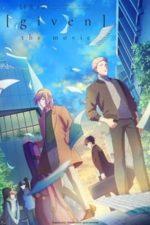 Nonton Film Given (2020) Subtitle Indonesia Streaming Movie Download