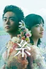 Nonton Film Threads – Our Tapestry of Love (2020) Subtitle Indonesia Streaming Movie Download