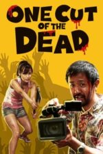 Nonton Film One Cut of the Dead (2017) Subtitle Indonesia Streaming Movie Download