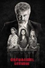 Nonton Film Nerkonda Paarvai (2019) Subtitle Indonesia Streaming Movie Download