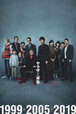 Nonton Film Yakuza and The Family (2021) Subtitle Indonesia Streaming Movie Download