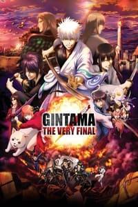 Gintama: The Very Final (2021)