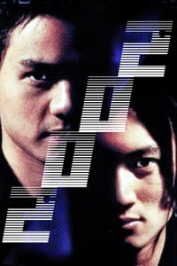 2002 (2001)