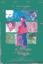 Nonton Film I Missed You (2021) Subtitle Indonesia Streaming Movie Download