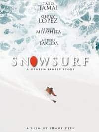 Snowsurf (2015)