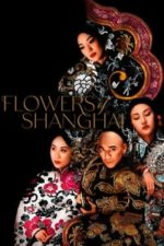 Nonton Film Flowers of Shanghai (1998) Subtitle Indonesia Streaming Movie Download