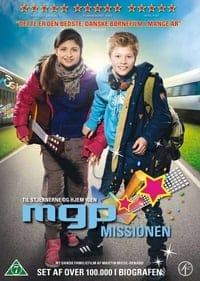 The Contest (2013)
