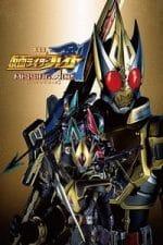 Nonton Film Kamen Rider Blade: Missing Ace (2004) Subtitle Indonesia Streaming Movie Download