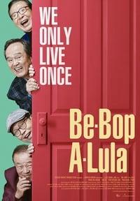 Be-Bop-A-Lula (2018)