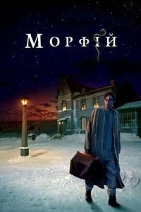 Morphine (2008)