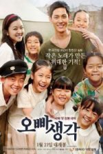 Nonton Film A Melody to Remember (2016) Subtitle Indonesia Streaming Movie Download
