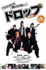Nonton Film Drop (2009) Subtitle Indonesia Streaming Movie Download