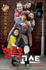 Nonton Film Hello Ghost (2010) Subtitle Indonesia Streaming Movie Download