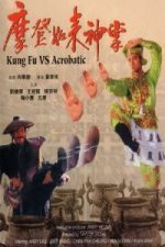 Nonton Film Ma deng ru lai shen zhang (1990) Subtitle Indonesia Streaming Movie Download