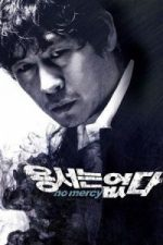 Nonton Film No Mercy (2010) Subtitle Indonesia Streaming Movie Download