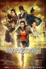 Nonton Film Ultra Reinforcement (2012) Subtitle Indonesia Streaming Movie Download