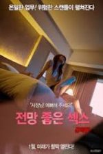 Nonton Film Prospective Sex Directors (2018) Subtitle Indonesia Streaming Movie Download