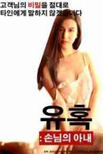Nonton Film The Dark Room and Eros (2018) Subtitle Indonesia Streaming Movie Download