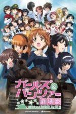 Nonton Film Girls und Panzer der Film (2015) Subtitle Indonesia Streaming Movie Download