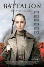 Nonton Film The Battalion (2015) Subtitle Indonesia Streaming Movie Download