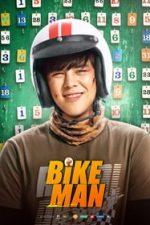 Nonton Film Bikeman (2018) Subtitle Indonesia Streaming Movie Download