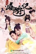Nonton Film A Journey to Tang (2018) Subtitle Indonesia Streaming Movie Download