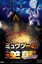 Nonton Film Pokémon the Movie: Mewtwo Strikes Back Evolution (2019) Subtitle Indonesia Streaming Movie Download
